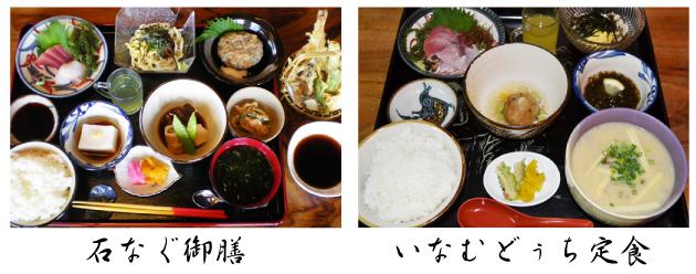 menu_teisyoku